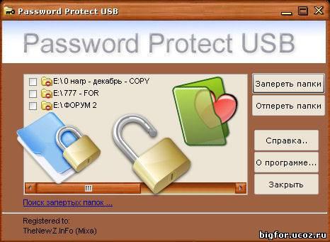 Password Protect USB